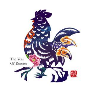 Happy Lunar New Year 2017!